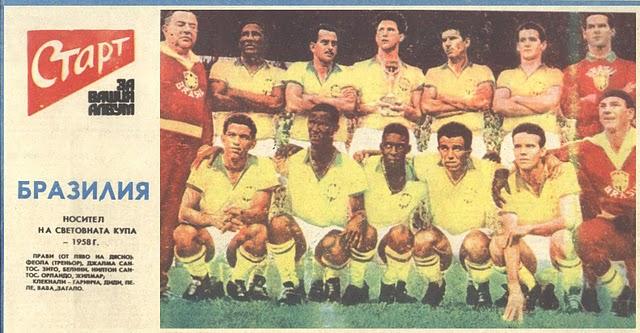 считаются Мэтт картинки футбол сборной бразилии 1958 год связал